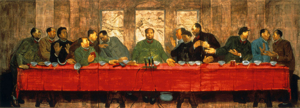 Last Banquet